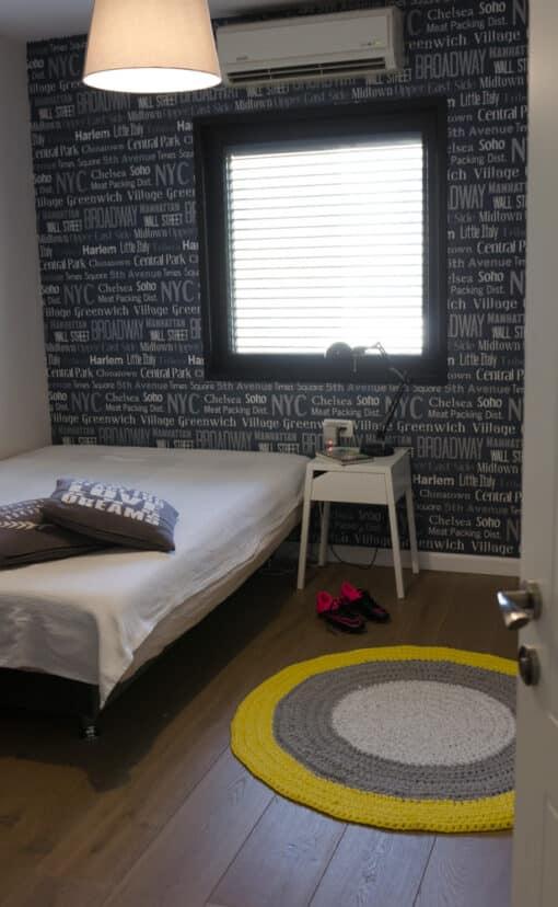 צפה תמונה של שטיח פנדה