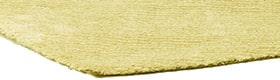 שטיחים בצבע צהוב